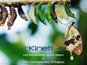 cKinetics_SustainabilityActionReport_2016